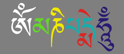 Om-mani-padme-hum_02.svg